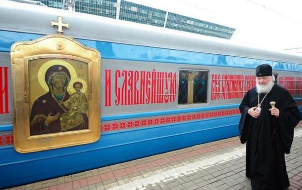Крещение Руси: куда летит наш бронепоезд?