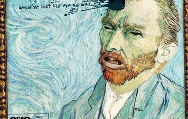 123 роки як з нами немає Ван Гога