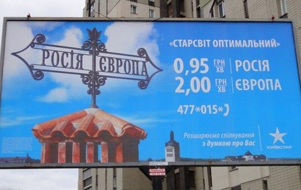 Финский Киевстар в степях Украины