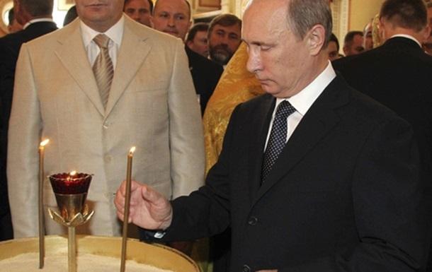 Янукович исповедался Путину