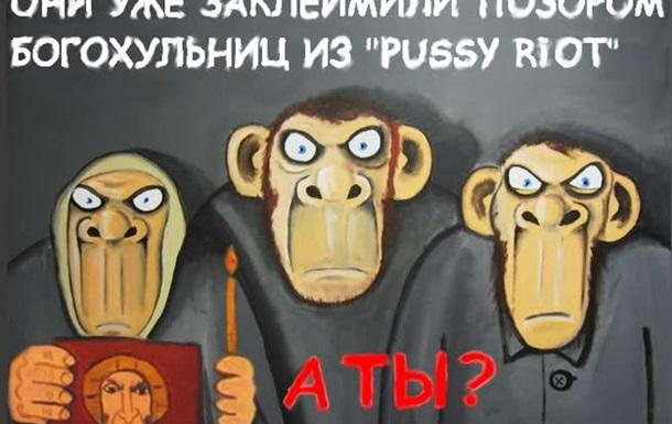 Патриарх Кирилл ворвется в Киев на бронепоезде