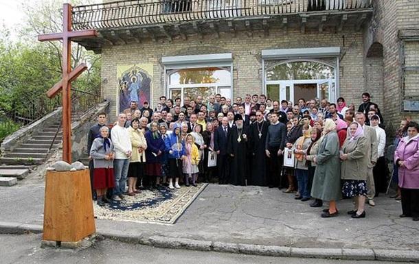 Київська влада виставила на аукціон Храм