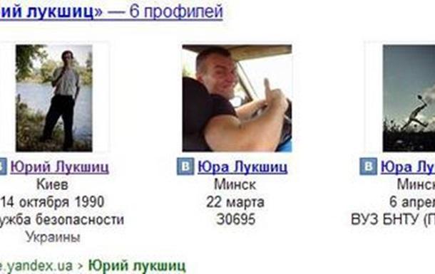 На кого працює жид Юрій Лукшиць