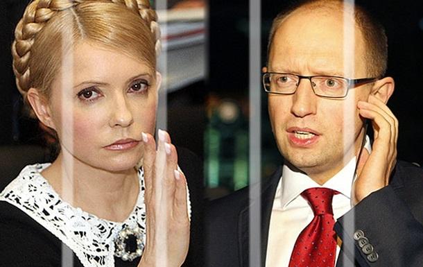 Яценюк ляжет  под нож  вместо Тимошенко