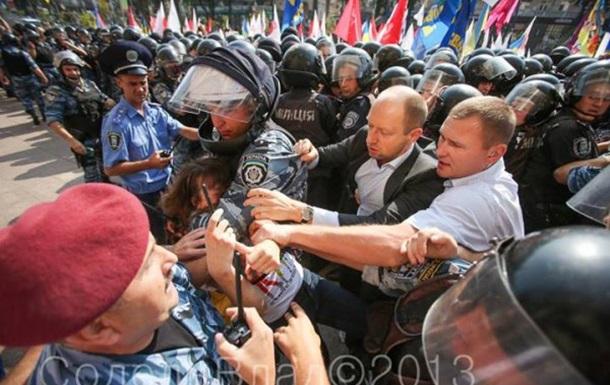 Как Арсений Яценюк спасал Татьяну Черновол от озверевших беркутовцев