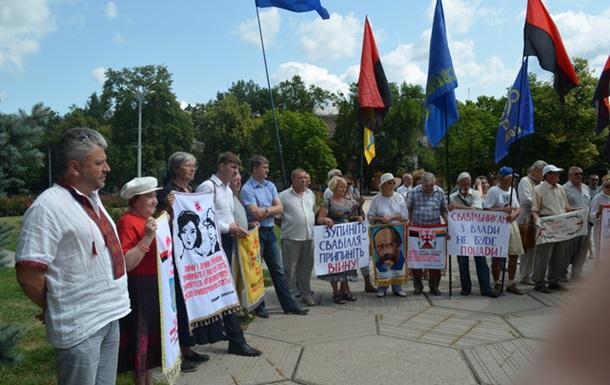 Полтавці виступили проти міліційних злодіянь та вимагали відставки Захарченка