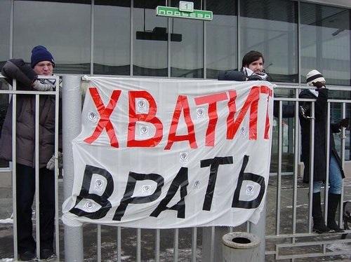ФК «Арсенал» Киев и его псевдоистория