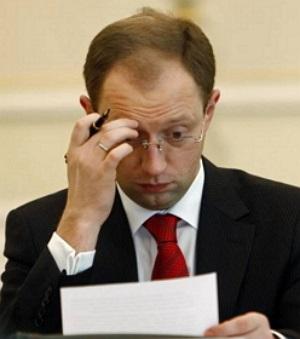 Пане Яценюк,  а шо трапилось? Не всі гроші ще вивели?