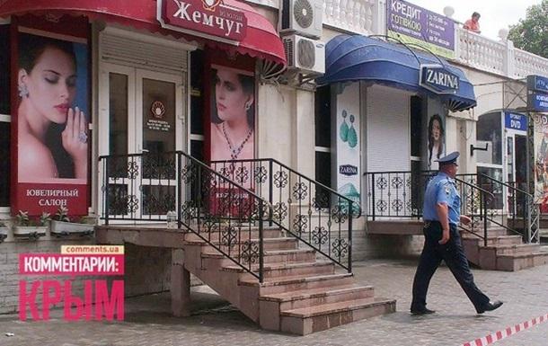 Кто-то хочет из убитого милиционером охранника в Севастополе сделать грабителя?