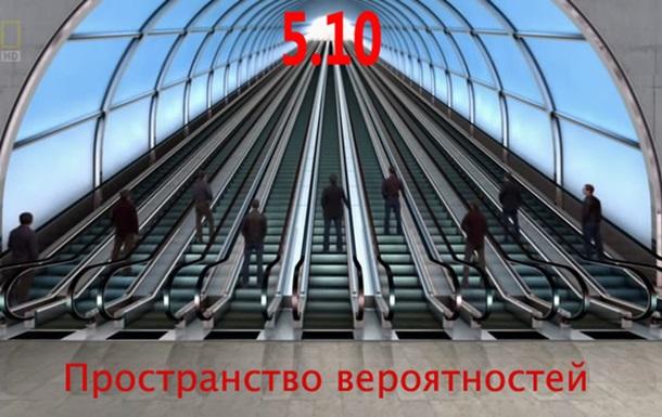Квантовый скачок Украины