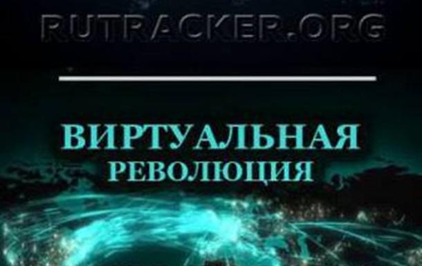 Януковича не существует