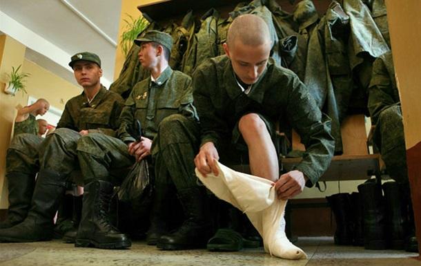 Військова форма і реформа