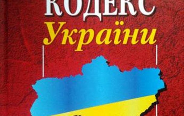 День Конституції у «Рідній Україні»!