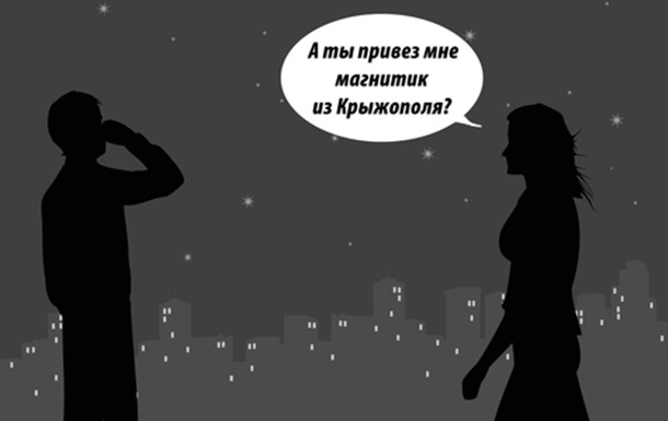 «Магнитик из Крыжополя»: еще не в киосках, но уже в сети!