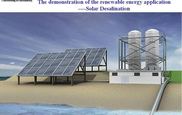 Пока в Украине спорят про солнце арабы запустили суперэлектростанцию