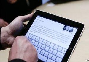Кино-терапия с iPad для инвалидов