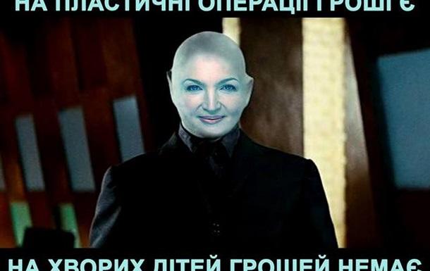 Бажаю лікарям гідної зарплатні та відставки Богатирьової