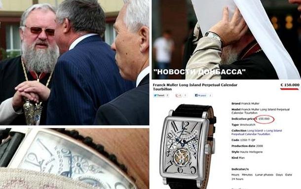 Московському патріархату загрожує  епідемія «Іларіонофангелії»