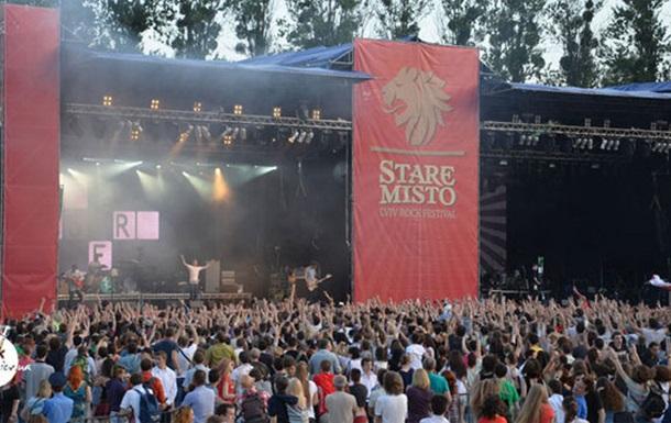 Stare Misto 2013: фестиваль музыки и пива
