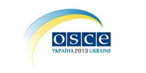 2013 – рік головування України в ОБСЄ