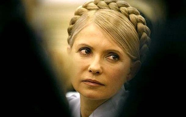 Малява  а-ля Тимошенко