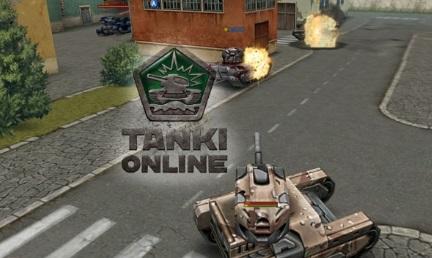 Танки онлайн - История создания игры