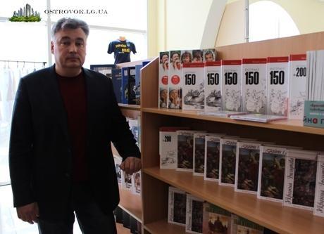 Книгарня-кав ярня « Східна Брама» інформує про нові надходження книжок видавницт