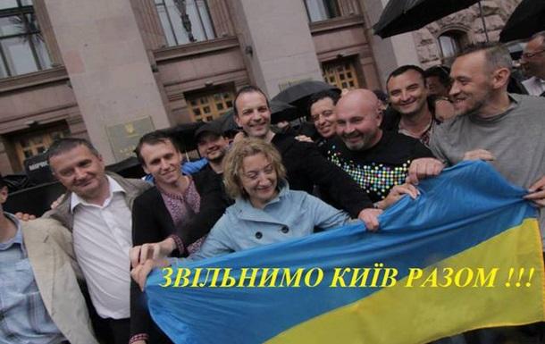 Киевские маневры