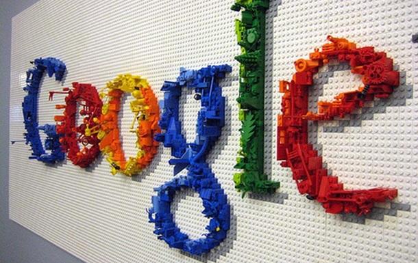 Если бы Google был государственным предприятием