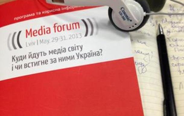 Lviv Media Forum – Львів надихнув не лише на робочу атмосферу