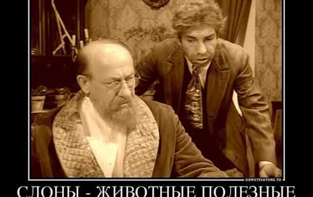 Премьера Азарова объявили более тупым, чем слон
