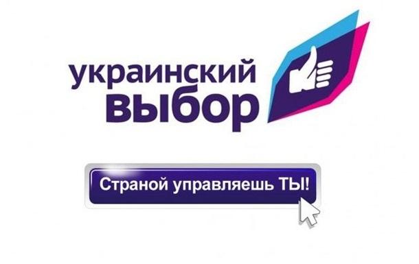 Онлайн-конференция с Виктором Медведчуком  (анонс)