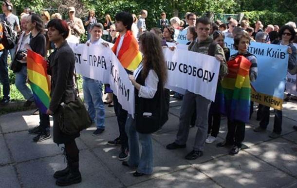 Геи, православные и Беркут. Гей-парад в Киеве (ВИДЕО)