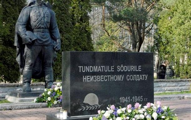 Сон дідуся, або ще раз про пам'ятник в Естонії