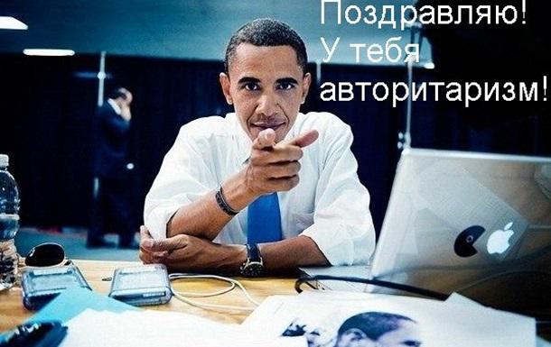 Классический авторитаризм в украинском исполнении