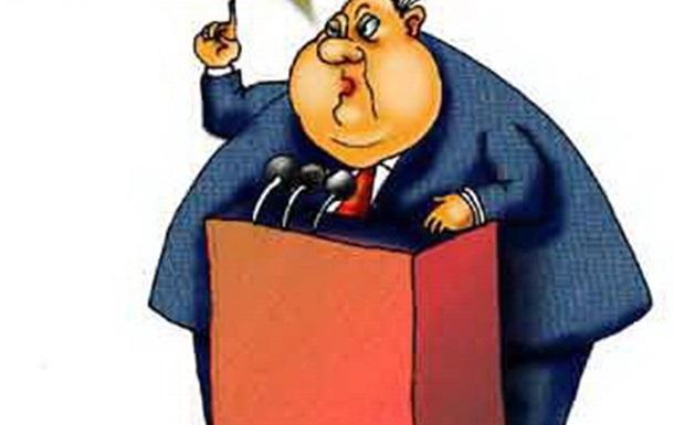 Краткая классификация политических консультантов и пиарщиков