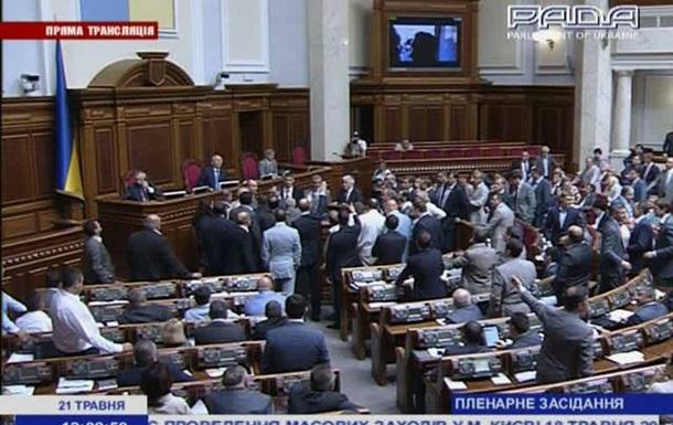 Треба заборонити акції Партії регіонів в Києві