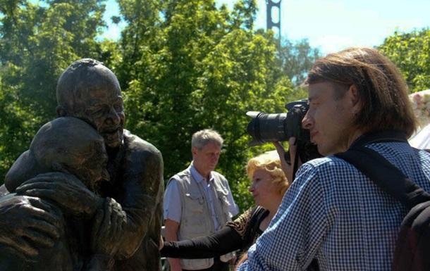 Открытие памятника  История любви  в Киеве (ВИДЕО)