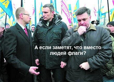 «Восстань, Украина!» - как делать не нужно