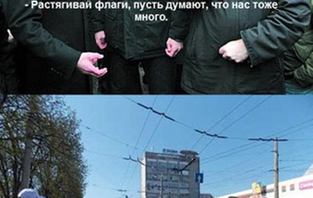 Почему оппозиция не «встала» Украину?