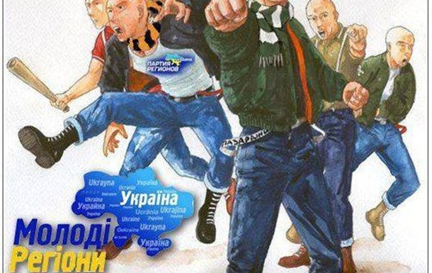 антиФАШИЗМ по Донбаськи
