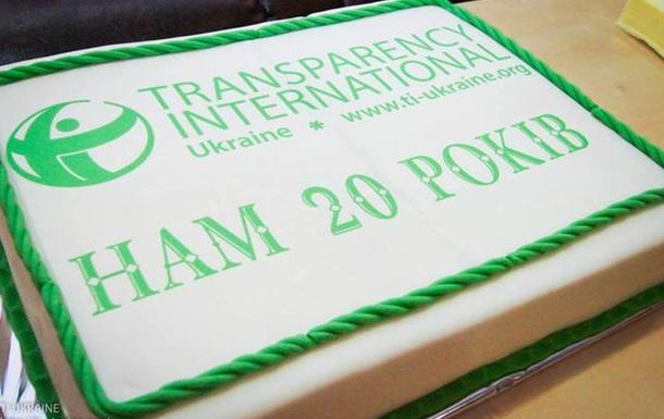 Правда про Transparency International Україна викликала ажіотаж