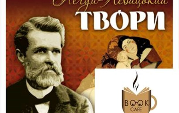 Книгарня «Східна Брама» інформує про нові надходження книжок