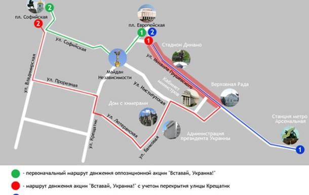 Не стоит завтра идти на УБОЙ. 18 мая сепаратисты решили начать войну.