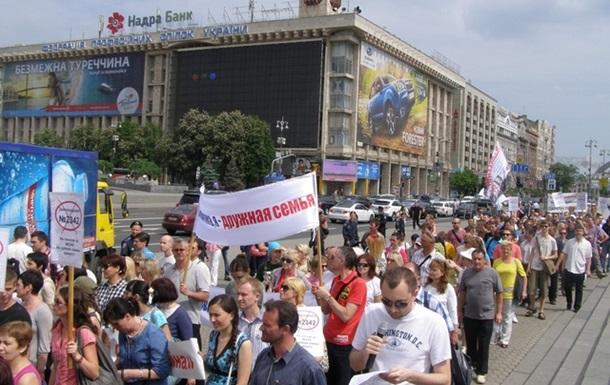 Это очень серьезно..Народ Украины восстал против гей парада и законопроекта№2342
