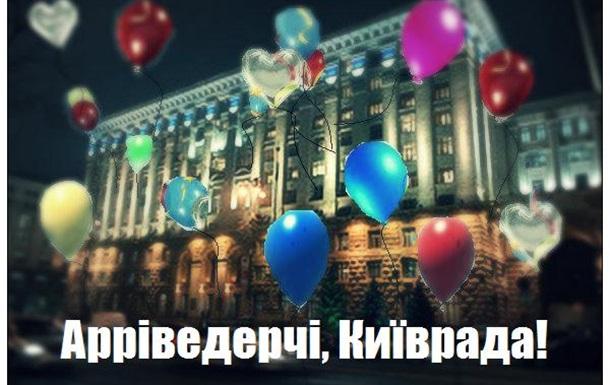 Какой мэр нужен Киеву?!