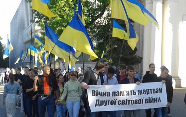 Бійка у Дніпропетровську 8 травня