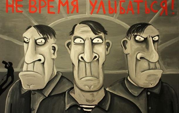Ахтунг! Ахтунг! В городе Янукович!