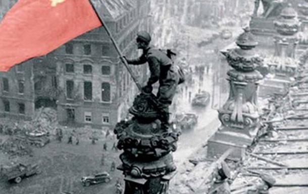 Во Львове 9 мая пройдёт под знаменем Победы