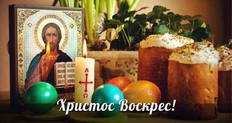 Вадим Кисель поздравил украинцев с Пасхой!